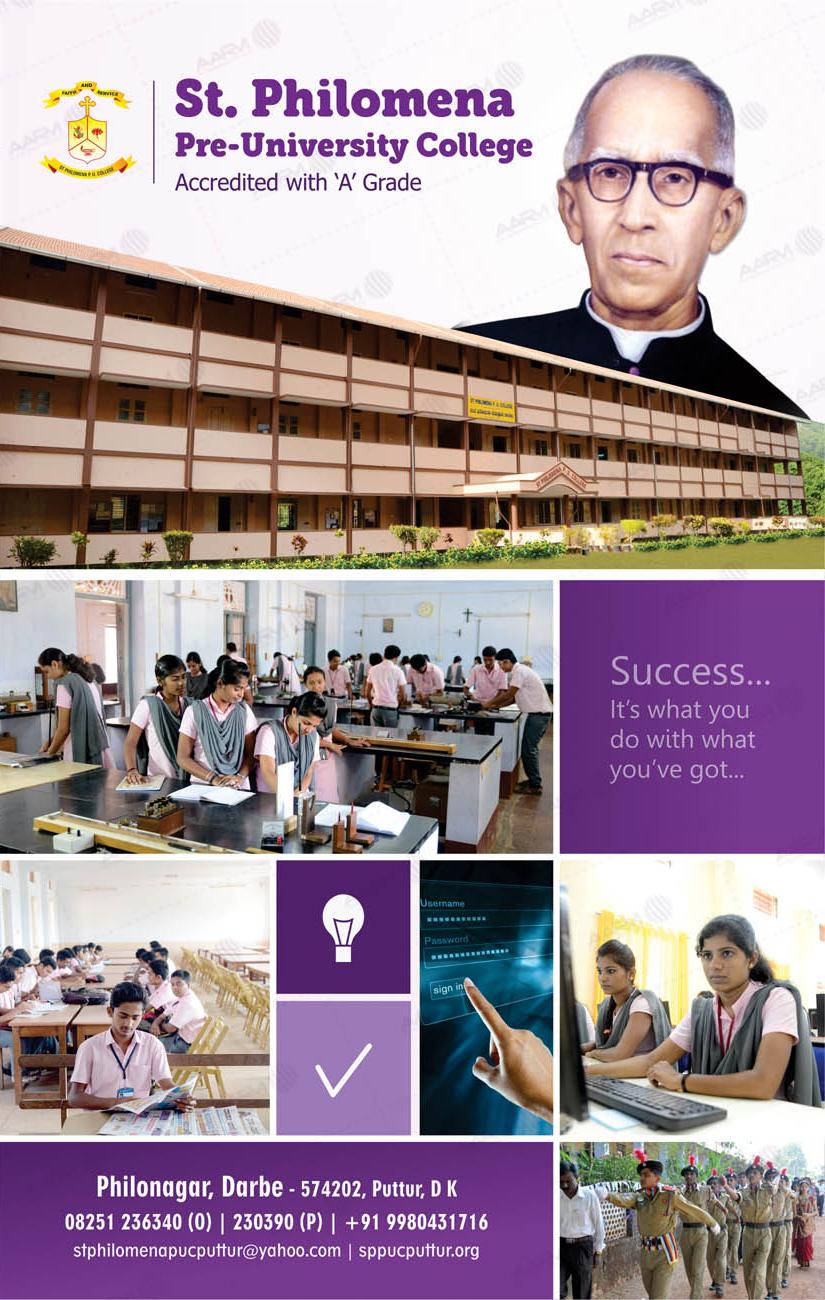 College Brochure – College Brochure
